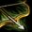 Изогнутый лук